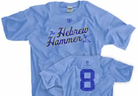 The Hebrew Hammer Milwaukee Shirt